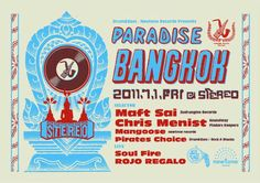 Paradise Bangkok / パラダイスバンコク