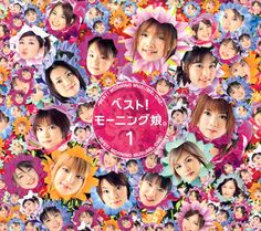 Best! Morning Musume 1 Cover