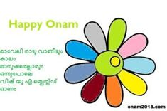 The 11 best onam wishes in malayalam onam wishes in malayalam font onam wishes in malayalam language happy onam wishes in malayalam font onam wishes in m4hsunfo