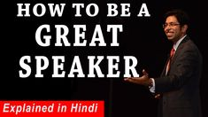 Complete Training on Presentation Skills and Public Speaking Techniques ...