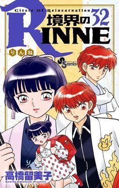 El Anime Kyoukai no Rinne tendrá tercera temporada en primavera del 2017.