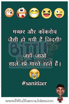Funny Jokes In Hindi, Very Funny Jokes, Jokes Quotes, Funny Quotes, Funny Memes, Really Funny Joke, Indian Jokes, English Vocabulary Words, Hand Henna