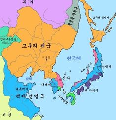 Far east . Korea Map, Asia Map, Japanese Language Learning, Mystery Stories, Fantasy Map, Korean Art, Historical Maps, Old Pictures, The Hobbit