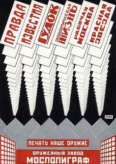 "Varvara Fedorovna STEPANOVA  Advertising Poster: ""Pechat' Nashe Oruzhie"" (the Print Is Our Weapon).   With Alexandr Rodchenko. 1923. Text by V. Mayakovsky."