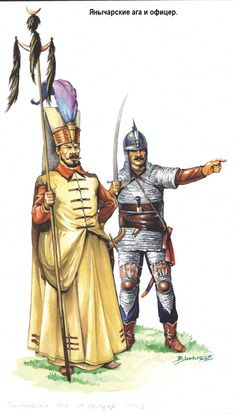 an essay on the janissaries in the army of the ottoman empire The janissaries (yeniçeri) are the ottoman empire's soldiers, they are very disciplined making the ottoman army very powerful, they are trained specifically for battles.