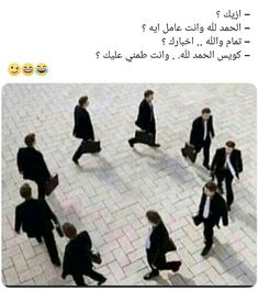 Arabic Memes, Arabic Funny, Funny Arabic Quotes, Funny Relatable Memes, Funny Jokes, Joke Of The Day, Funny Comments, Anime Couples Manga, Stupid Funny