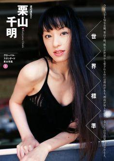 栗山千明さんの画像その110