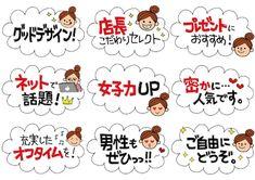 手書きPOPデザイナーによる手書きPOPデザインをご紹介♪まるでお店の人が書いたみたい!とかわいいデザインが好評です。 Pop Design, Layout Design, Design Basics, Cartoon Design, Japanese Design, Design Reference, Packaging Design, Banner, Illustration
