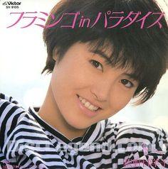 Yoko Oginome - Flamingo in Paradise フラミンゴ In パラダイス