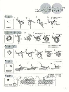 Japanese crochet book 4 | Flickr - Photo Sharing!