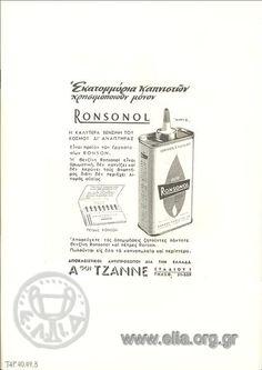 Vintage Ads, Old School, Greek, Posters, History, Image, Design, Historia, Poster
