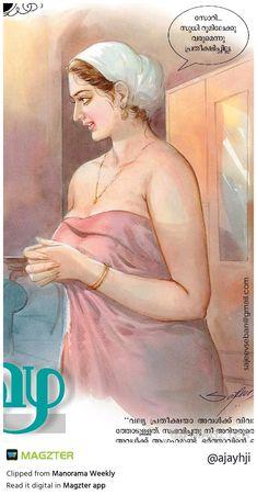 Sexy Painting, Cartoon Painting, Woman Painting, Indian Women Painting, Indian Art Paintings, Sexy Couples Art, Indian Art Gallery, Harem Girl, Plus Size Art