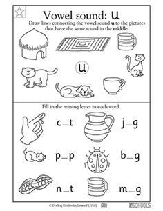Which of these pictures shows a word that has u in the middle? In this early reading worksheet, your child identifies simple words with a short u vowel sound in the middle.