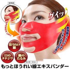 4.68$  Watch here - http://alidui.shopchina.info/go.php?t=32370618006 - 3D Silicone V face slimmer mask facial slimming bandage shaping contour shaper cheek Lift Up Anti Wrinkle Sagging Sleeping Belt   #buyonline