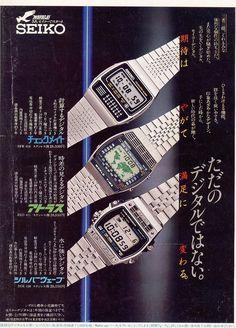 Seiko Ad (1980) Vintage Seiko Watches, Movado Mens Watches, Retro Watches, Cool Watches, Army Watches, Watches For Men, Japan Advertising, Retro Advertising, Retro Ads