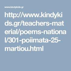 Poems, Teacher, Professor, Poetry, Teachers, Verses, Poem