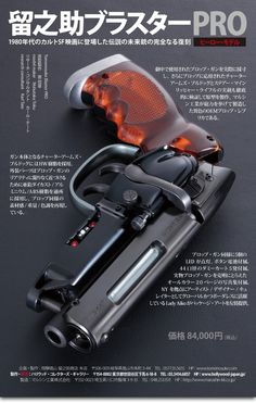 Cool design. Speed up and simplify the pistol loading process with the RAE Industries Magazine Loader. http://www.amazon.com/shops/raeind