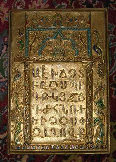 Armenian Alphabet.