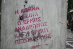 love this stencil.says : athens is a lesbian, hercules anticlockwise,and ermou street is pedestrian