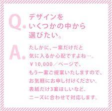 「q&a デザイン」の画像検索結果