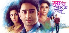 It's a happy ending for Sony TV's Kuch Rang Pyaar Ke Aise Bhi - Click the link for more details:  http://www.desiserials.org/happy-ending-sony-tvs-kuch-rang-pyaar-ke-aise-bhi/213946/