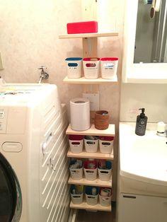 ディアウォールですき間収納をDIY|LIMIA (リミア) Diy Kitchen Storage, Bathroom Storage, Washroom, Small Apartments, Diy And Crafts, Home Improvement, Home Appliances, Interior Design, House