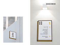 SHENZHEN Urbanspace Design Group VI Design on Behance
