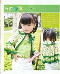 Crafts for spring: free crochet patterns