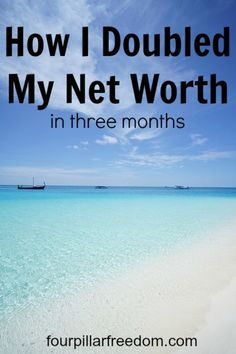 In only three months I managed to increase my net worth using a few simple techniques. Read more here to find out how I did it. Investing Money, Saving Money, Make Money From Home, How To Make Money, Cold Hard Cash, Education And Literacy, Budgeting 101, Early Retirement, Financial Planning