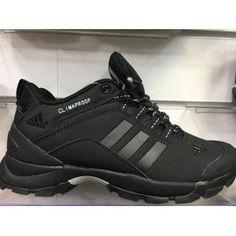 d7c743e9 Мужские зимние кроссовки Adidas Climaproof черного цвета