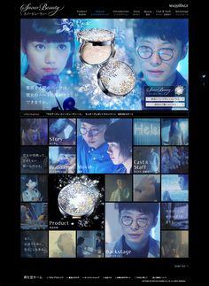 Snow Beauty|資生堂 特設サイト