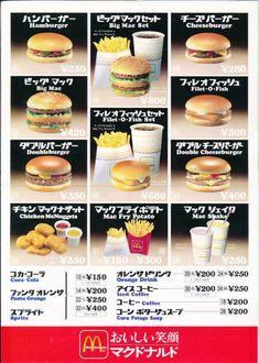 Mcdonald Menu, Japanese Menu, O Fish, Retro Advertising, Big Mac, Fried Potatoes, Dessert Recipes, Desserts, Mcdonalds