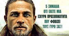 9 Τρόποι για να Αντιδράσεις Όταν Κάποιος σε Πληγώσει - share24.gr Big Words, Self Awareness, True Words, Life Lessons, Philosophy, Psychology, Wisdom, Quotes, Money