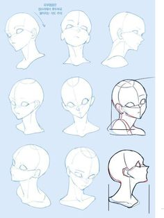 Drawing Tips Side View Drawings Anatomy Sketches, Art Drawings Sketches, Drawing Reference Poses, Drawing Tips, Drawing Tutorials, Drawing Expressions, Poses References, Drawing Base, Drawing Heads