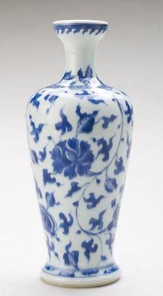 Baluster vase, China, 1680. Porcelain painted in underglaze blue, 20.2 x 8.5 cm. RCIN 1057. Royal Collection © Her Majesty Queen Elizabeth II