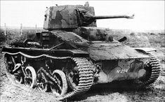 Light tank Vickers-Carden-Loyd (40 mm gun) № 204 was in service of the Latvian army.This machine was delivered in the autumn of 1940 for testing polygon in Kubinka, where he remains to this day.