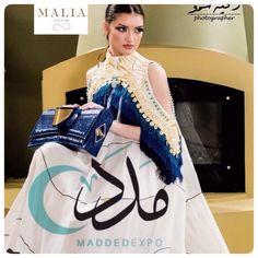 دراعة Arab Fashion, Muslim Fashion, Modest Fashion, African Fashion, Boho Fashion, Fashion Dresses, Fashion Design, Mode Abaya, Mode Hijab