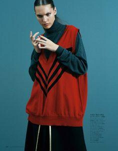 A New Kind Of Woman: Maggie Jablonski in PRADA for Elle Japan September 2014 by Taro Mizutani