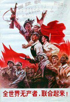 Vibrant Chinese Propaganda Art – Part Seven Intense Years Chinese Propaganda Posters, Chinese Posters, Propaganda Art, Political Posters, Mao Zedong, Communist Propaganda, Chinese Movies, China Art, Woodblock Print