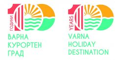 varna-logo Holiday Destinations, Logos, Logo, Vacation Places