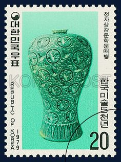 Special Postage Stamps for 5000 Years of Korean Art, Celadon Maebyong Vase with Inlaid Cloud and Crane Design, Relic & National treasure, Turquoise, Teal, 1979 04 01, 한국미술 5천년 특별, 1979년 4월 1일, 1127, 청자상감운학문매병, postage 우표