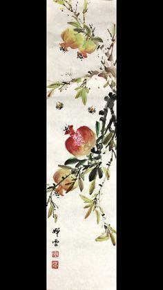 Chinese Artwork, Chinese Painting, Korean Art, Asian Art, Ink Painting, Watercolor Paintings, Vegetable Painting, Art Japonais, Art Thou