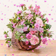 Card Ideas, Floral Wreath, Label, Wreaths, Birthday, Cards, Pictures, Decor, Photos