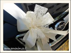 ערכת קישוט רכב wedding car decoration kit