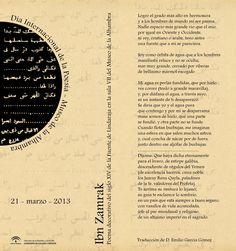 Poema de Ibn Zamrak de la Fuente de Lindaraja que se regala a los visitantes que acudan al museo el Día Internacional de la Poesía