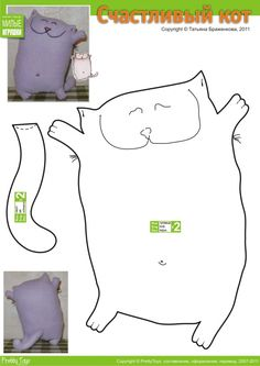 DIY Happy Cat Plushie - FREE Pattern / Template