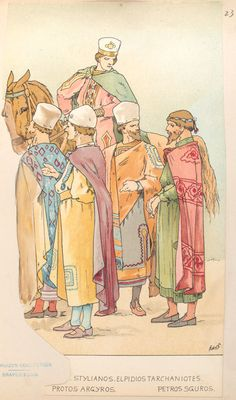 Protos Argyros, Stylianos, Elpidios Tarchaniotes, Pertos Sguros.
