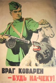 Wolf in sheep's clothing. WWII Soviet war poster.