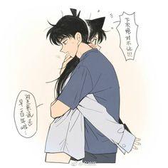 Ran & Shinichi Ran And Shinichi, Kudo Shinichi, Magic Kaito, Manga Love, Anime Love, Detective Conan Ran, Fleet Of Ships, Romantic Drawing, Detective Conan Wallpapers