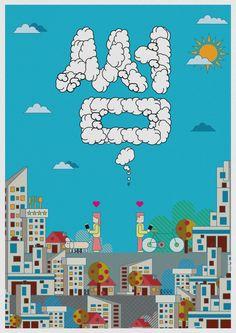 썸 / 김보휘 작가 Typo Design, Lettering Design, Graphic Design, Typo Poster, Korean Design, Type Illustration, Book Posters, Types Of Lettering, Typography Fonts